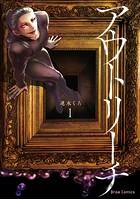 アウトリーチ【単行本】