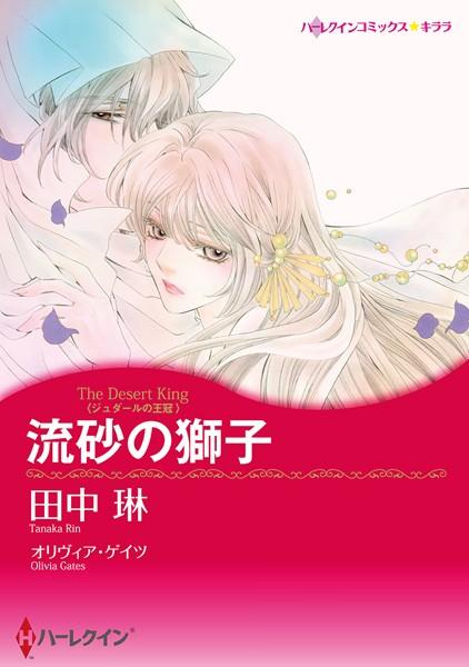 バージンラブセット vol.14