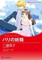 舞踏会での出会い セレクトセット vol.1