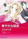 スターヒーローセット vol.1