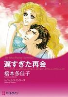 スターヒーローセット vol.2