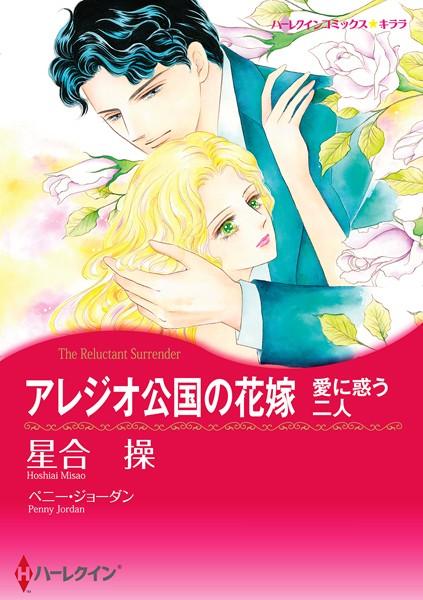 バージンラブセット vol.3