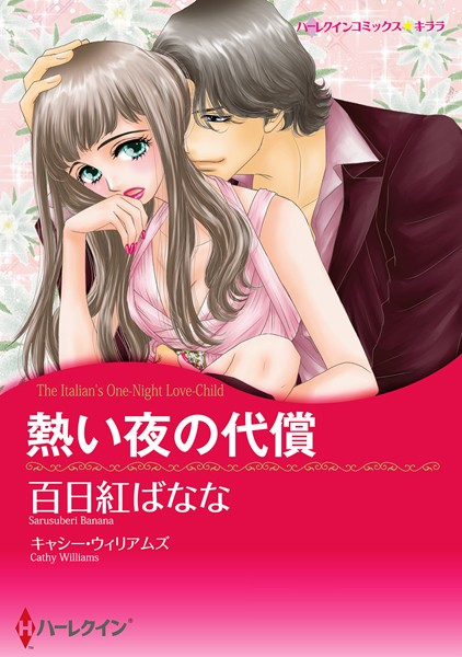 バージンラブセット vol.9