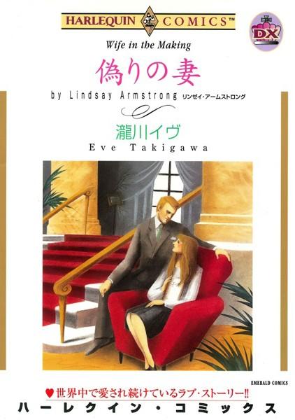 オフィス・ラブ テーマセット vol.2