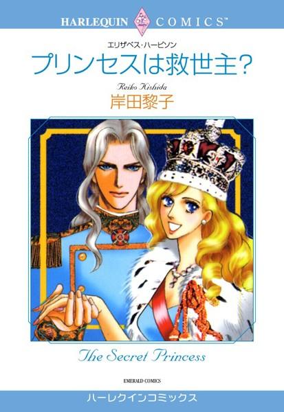 ロイヤル・ウェディング テーマセット vol.3