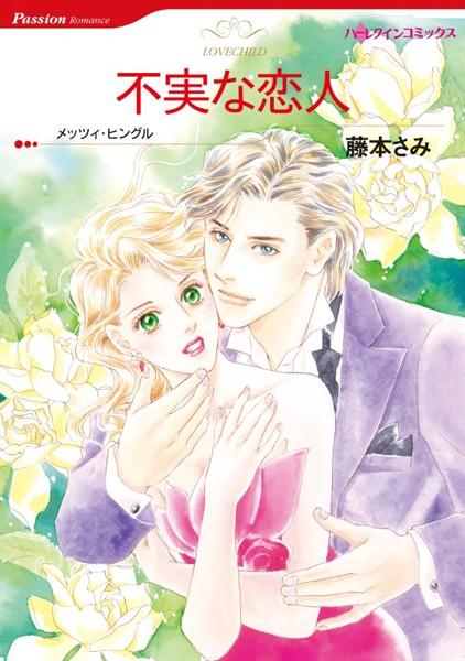 シークレット・ベビー テーマセット vol.1
