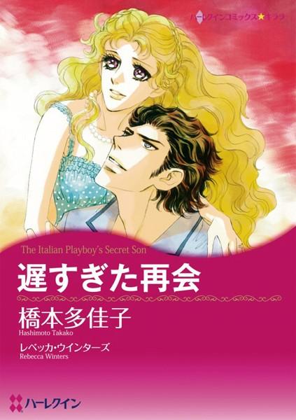 シークレット・ベビー テーマセット vol.3