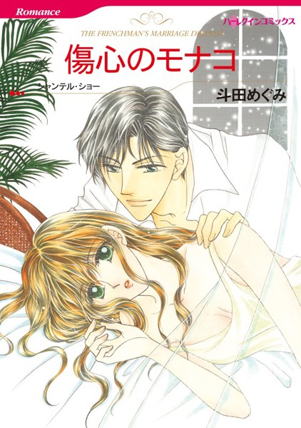 シークレット・ベビー テーマセット vol.4