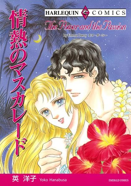再会・ロマンス テーマセット vol.1