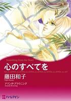 年上ヒーローセット vol.1