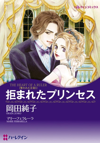 年上ヒーローセット vol.2