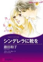 記憶喪失 テーマセット vol.3
