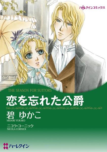 パーティドレスセレクトセット vol.1