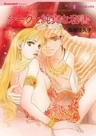 恋のレッスンテーマセット vol.2