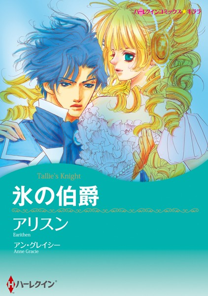 傲慢ヒーローセット vol.1
