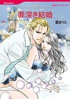 傲慢ヒーローセット vol.2