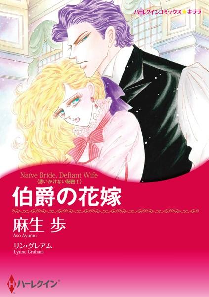 貴族ヒーローセット vol.2