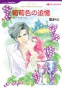 嘘からはじまる恋セレクトセット vol.2
