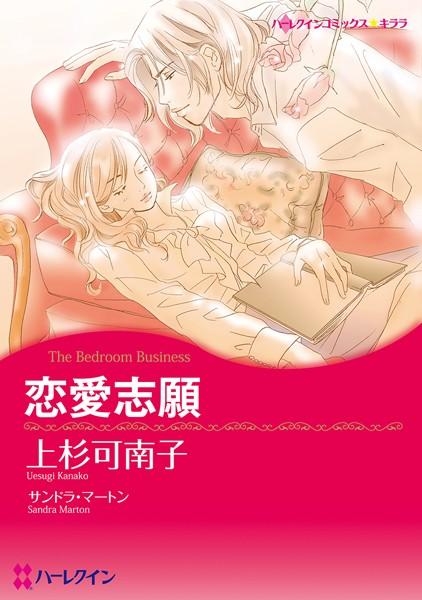華麗に変身セット vol.3
