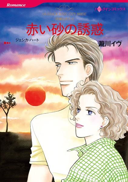 カウボーイヒーローセット vol.2