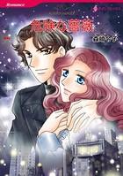 初恋セット vol.1