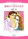 社長ヒーローセット vol.2