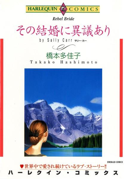 お嬢様ヒロインセット vol.1