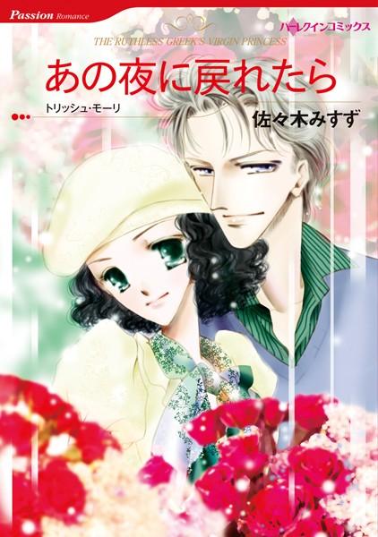 拒絶された恋セット vol.1
