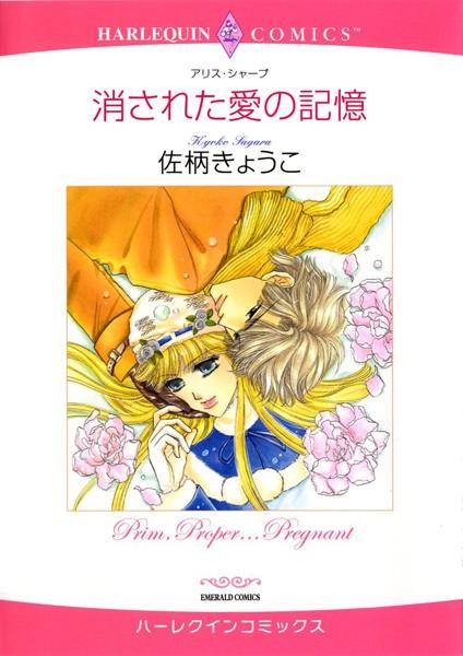 弁護士ヒーローセット vol.1