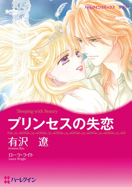 旅先での恋セット vol.3