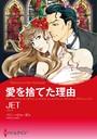 漫画家 JETセット vol.2