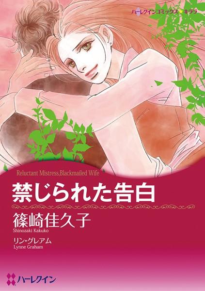 別れと再会セット vol.2