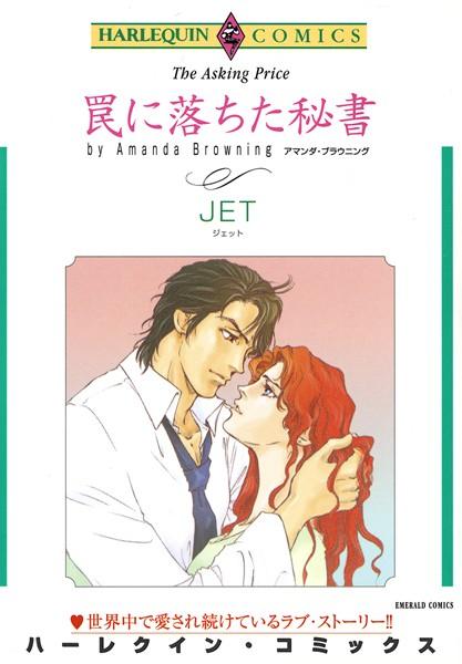 別れと再会セット vol.3