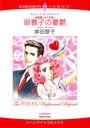 兄弟ヒーローセット vol.1