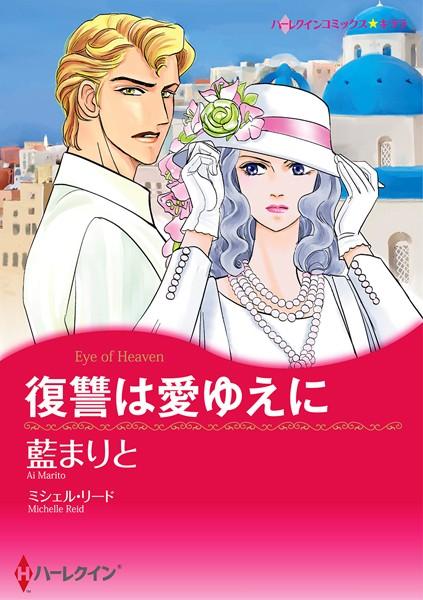 女優ヒロインセット vol.1