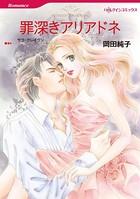 女優ヒロインセット vol.2