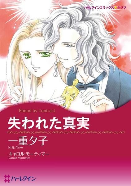 女優ヒロインセット vol.3