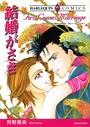 令嬢ヒロインセット vol.3