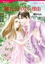 雨が運ぶ虹色ロマンスセット vol.2