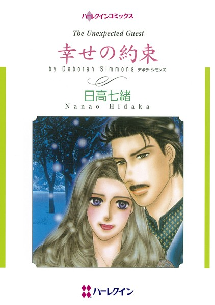 2度目の結婚セレクトセット vol.3