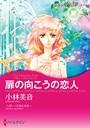 オフィス・ラブ テーマセット vol.6