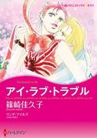 オフィス・ラブ テーマセット vol.7