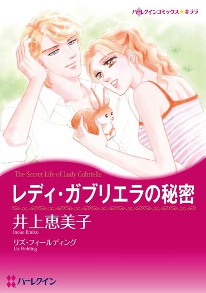 芸術家ヒロインセット vol.1