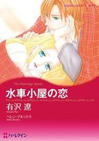 芸術家ヒロインセット vol.2