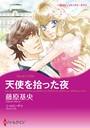 ナニーヒロインセット vol.5