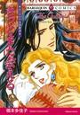 プリンセスヒロインセット vol.5