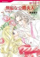 貴族ヒーローセット vol.3