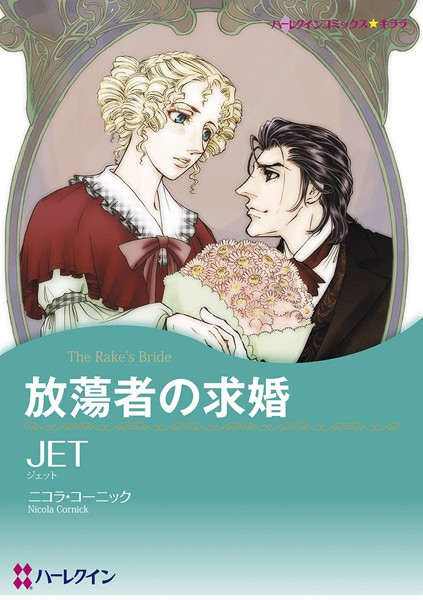 貴族ヒーローセット vol.4