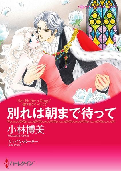 漫画家 小林博美セット vol.2