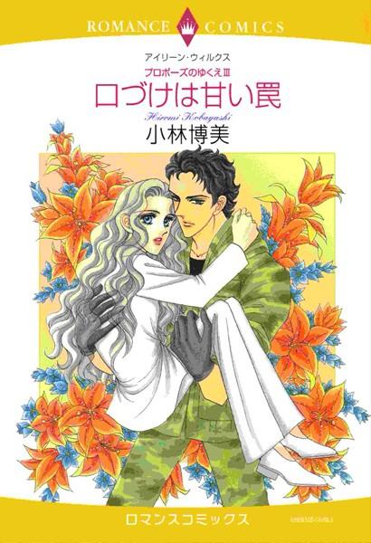 家政婦ヒロインセット vol.1